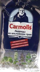 CARMOLIS KÖHAKOMMID 72G