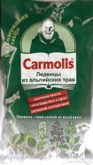 CARMOLIS KÖHAKOMMID SUHKRUVABAD 72G
