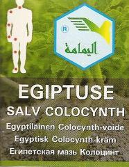 COLOCYNTH EGIPTUSE SALV 20G
