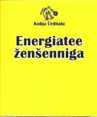 KUBJA ENERGIATEE ZHENSHENNI 20G