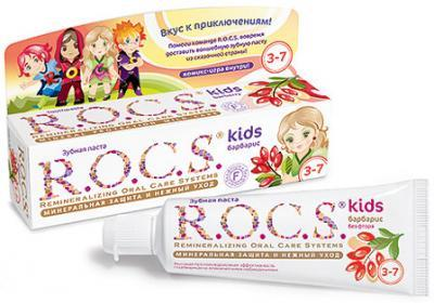 ROCS HP KIDS BARBARISS 3-7A. 45G