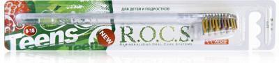 ROCS HH TEENS ANTITARTAR SOFT 8-18A.