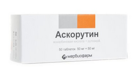 ASCORUTIN TBL N50 KARBIS MARBIOFARM RUS