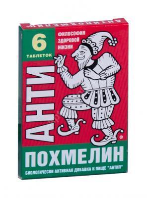 ANTIPOHMELIN TBL N6
